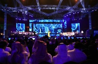 بلقيس تحتفل باليوم الوطني السعودي الـ89 ما بين دبي والقصيم - المواطن