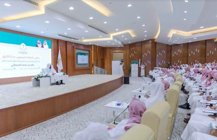 وزير العدل لـ القضاة الجدد: الحصانة لا تعفي من المحاسبة - المواطن