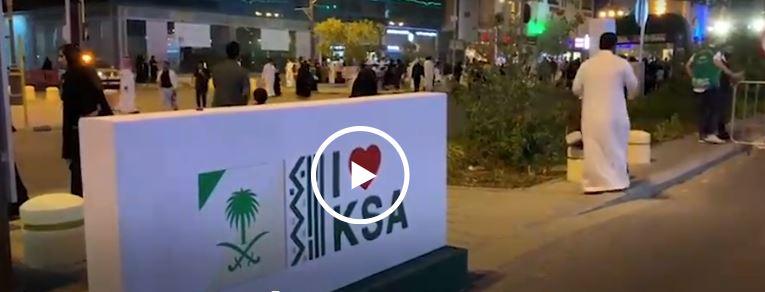 بلومبيرغ تعلق على احتفالات اليوم الوطني : السعوديون يتباهون بقوتهم