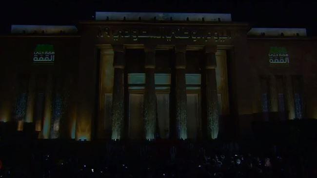 شاهد.. متحف بيروت الوطني يحتفي بيوم المملكة بمشاركة ألفي شخص
