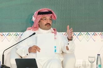 16 ورقة عمل في مؤتمر البيئات وتركي بن طلال يوجه باعتماد درب عسير - المواطن
