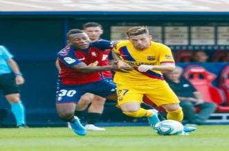 أوساسونا ضد برشلونة