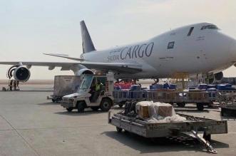 صور.. أولى طلائع الجسر الجوي الإغاثي السعودي تغادر الرياض إلى الخرطوم - المواطن
