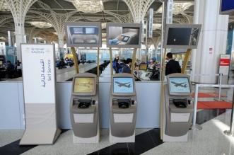 الخطوط السعودية تطلق خدمات جديدة لعملائها - المواطن