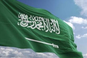 الكويت والبحرين والإمارات والأردن يدينون إطلاق الحوثي طائرات مفخخة تجاه خميس مشيط ونجران - المواطن