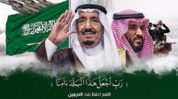 ملحمة وطنية في حب الملك سلمان وولي العهد في ذكرى اليوم الوطني