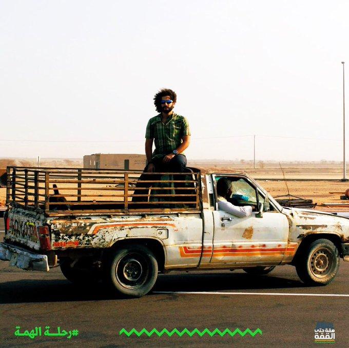 أطول رحلة برية تجوب 60 مدينة سعودية احتفاء باليوم الوطني