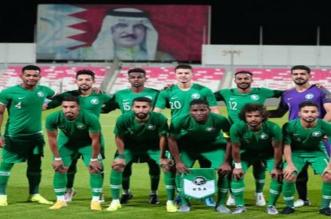 اقتراح يحل مشكلة المنتخب السعودي - المواطن