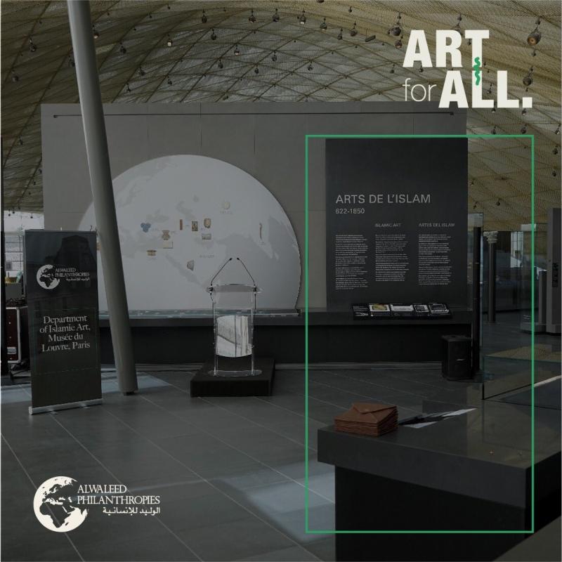 وزير الثقافة عن شراكةالوليد الإنسانية ومتحف اللوفر: ثقافتنا وتراثنا يستحقان - المواطن