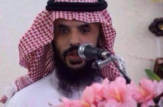 مواطنون عبر وسم حارثي يتنازل عن طفل قتل ابنه : بيّض الله وجهك - المواطن