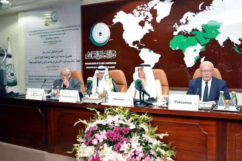 قرار من التعاون الإسلامي بوجه نتانياهو : القدس قضية مركزية