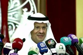 وزير الطاقة: إنتاجنا اليومي من النفط سيصل إلى 9.8 مليون برميل في أكتوبر - المواطن