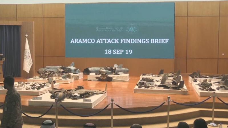 فيديو وصور.. بقايا الصواريخ الإيرانية المستخدمة في هجوم أرامكو