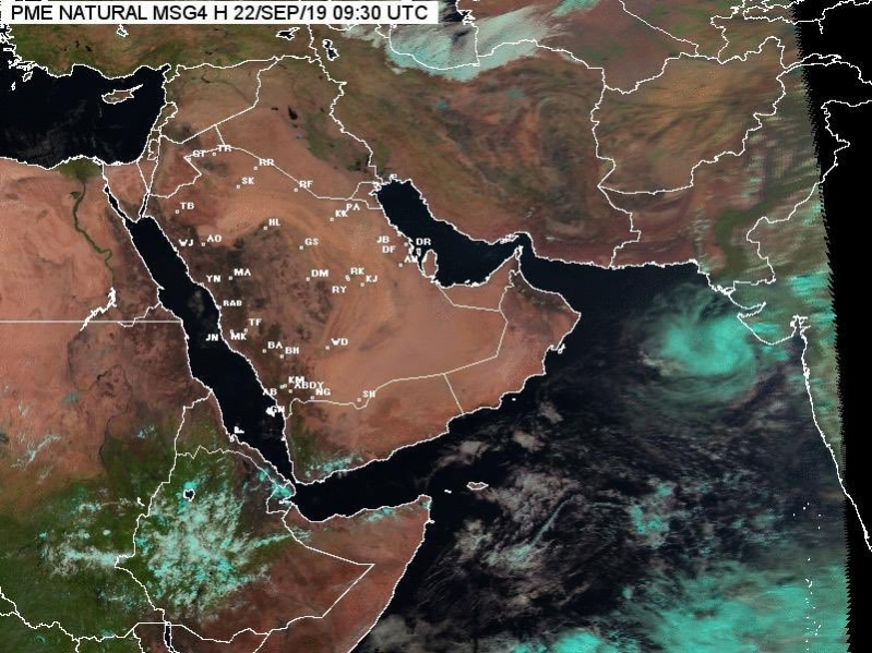حالة مدارية شرق بحر العرب تقترب من المملكة