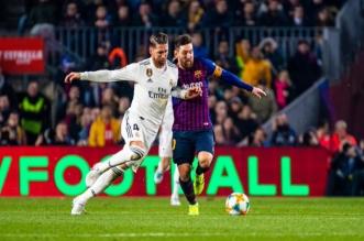 موعد مباراة الريال ضد برشلونة - المواطن