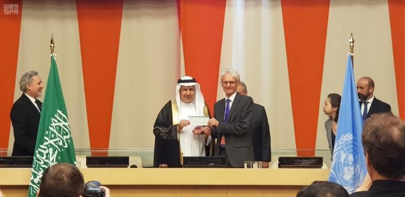 المملكة تسلم الأمم المتحدة 500 مليون دولار لدعم العمل الإنساني في اليمن