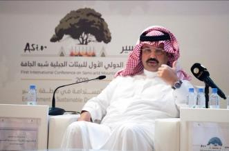 أمير عسير يعلن موعد انطلاق المؤتمر الدولي الأول للبيئات الجبلية شبه الجافة - المواطن