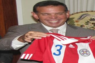 الفيفا يُوقف رئيس اتحاد القدم الباراغوياني السابق مدى الحياة - المواطن