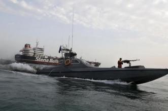 إيران تحتجز سفينة على متنها 12 فلبينياً بمضيق هرمز - المواطن