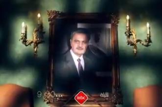 الليلة.. عرض الفيلم الوثائقي سعود الفيصل على شاشة MBC1 - المواطن