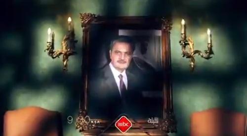 الليلة.. عرض الفيلم الوثائقي سعود الفيصل على شاشة MBC1