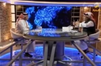 فيديو.. العرفج يوجه رسالة للكتاب في قضية الطالب معتز ويثني على والده - المواطن