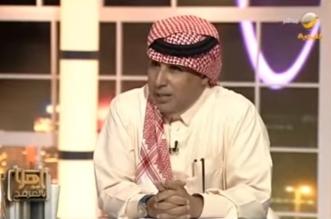 فيديو.. العرفج يكشف سر الساعة الزرقاء ويعلق: هذا رأيي في الهلال - المواطن