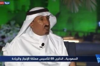 فيديو.. أمين دارة الملك عبدالعزيز يتحدث عن حب الملك سلمان للدرعية - المواطن