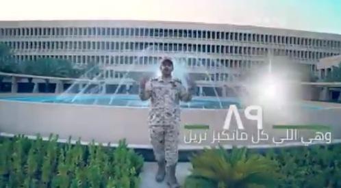 فيديو.. شعراء الحرس الوطني: ومن دونك رجال تحاكي طويق في وقفاتها