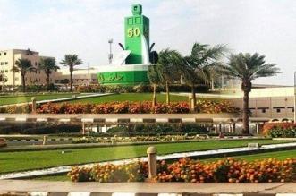شعار جامعة المؤسس
