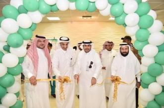 مبادرات ومعرض في مستشفى الملك سلمان بمناسبة يوم العلاج الطبيعي - المواطن