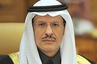 وزير الطاقة: السعودية أكبر المضحين ولولا قيادتها لما تحسنت السوق النفطية - المواطن