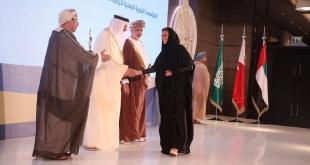 نرعاك 360 يفوز بجائزة التعاون الخليجي للتنمية المستدامة