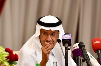 عبدالعزيز بن سلمان حمل بشرى ملكية وطمأنة للعالم .. المطلوب التعاون وليس المساعدة - المواطن