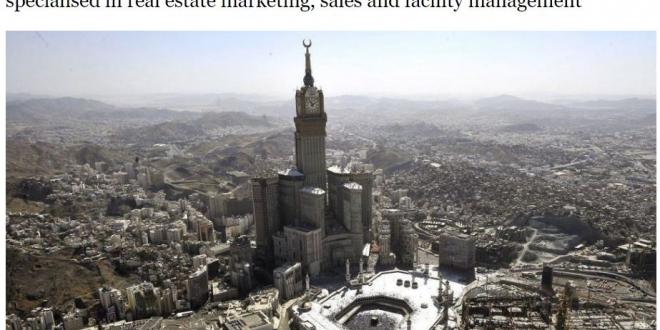 جبل عمر للتنمية تطلق شركة عليات لتعزيز المبيعات   صحيفة المواطن الإلكترونية