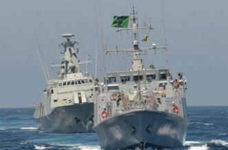 7 معلومات عن تحالف أمن الملاحة البحرية - المواطن