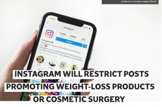 إنستغرام يقيد منشورات منتجات التجميل وفقدان الوزن - المواطن