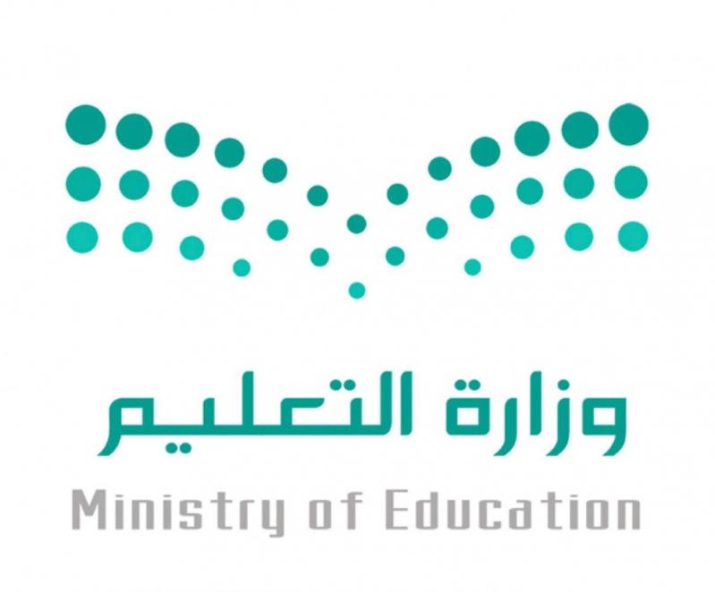 """""""المواطن"""" تنشر أسماء المعلمات البديلات بعد صدور قرار تعيينهن على المرتبة السادسة"""
