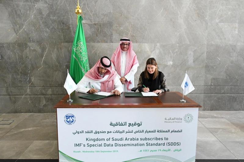 المملكة تنضم لمعيار نشر البيانات الخاص بصندوق النقد الدولي