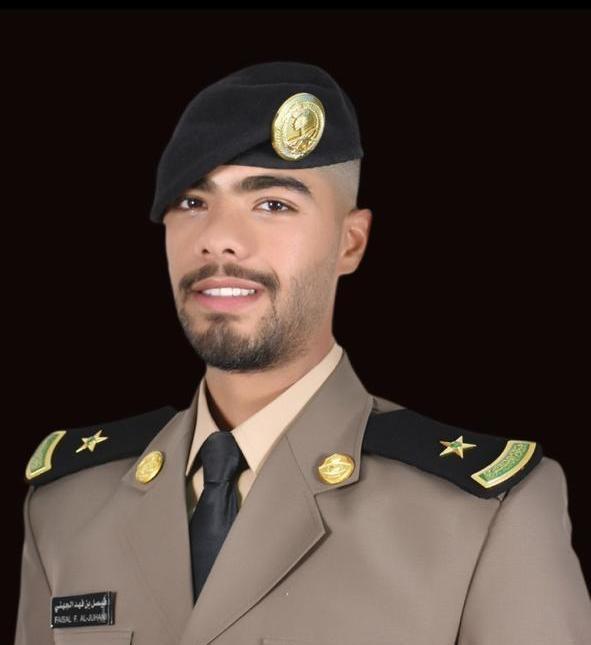 الجهني يحتفل بتخرجه من كلية الملك فهد الأمنية