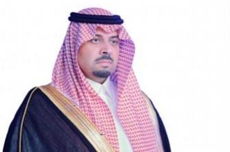 أمير الشمالية يهنئ ولي العهد بنجاح جراحة الملك سلمان - المواطن