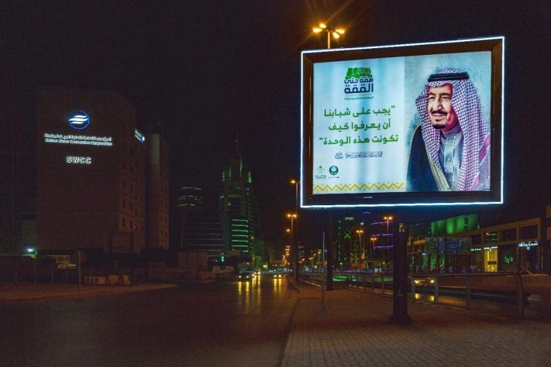 أعلام وإضاءات وفعاليات مجتمعية في الرياض - المواطن