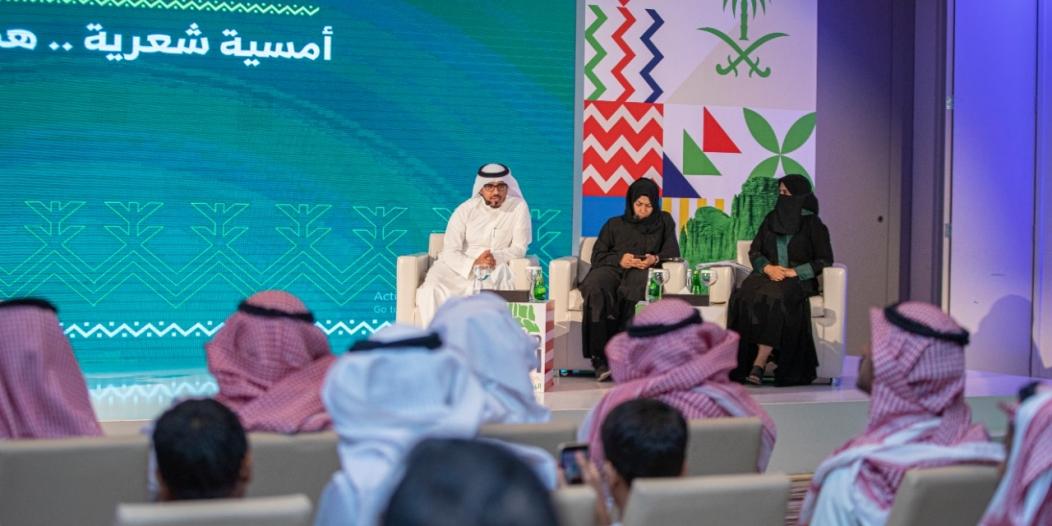 شعراء الوطن يمجدون ذكراه على طريقة العشق السعودية