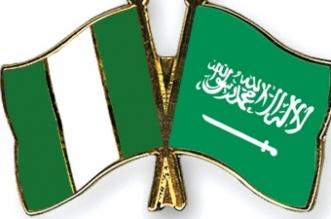 سفير المملكة لدى نيجيريا: نتطلع لتحسين العلاقات في إطار رؤية 2030 - المواطن