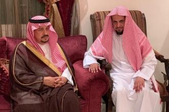 فيصل بن بندر يعزي النائب العام في وفاة والده - المواطن