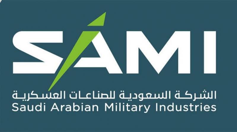 بالتعاون مع مسك الخيرية.. السعودية للصناعات العسكرية تعلن بدء التقديم بالتدريب التعاوني