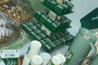 عرض مرئي وأركان ضيافة في احتفالية عمل الرياض بيوم الوطن - المواطن