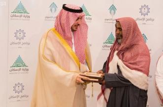 أمير منطقة الجوف يسلم 24 وحده سكنية لمستفيدي الجمعيات الخيرية مقدمة من وزارة الإسكان