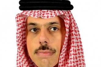 فيصل بن فرحان