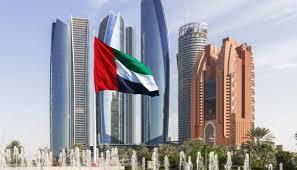 الإمارات تحدد موعد تطبيق ضريبة القيمة الانتقائية على المشروبات والسجائر - المواطن